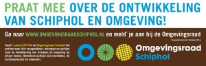ORS Banner (2)